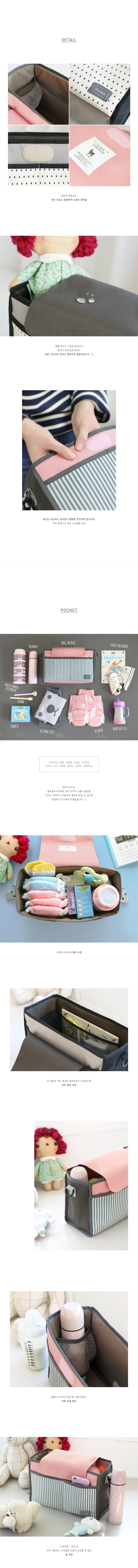 베이비 백인백 솔리드 - 핑크 (기저귀가방.유모차정리함) - 코니테일, 33,000원, 파우치/보조가방, 파우치