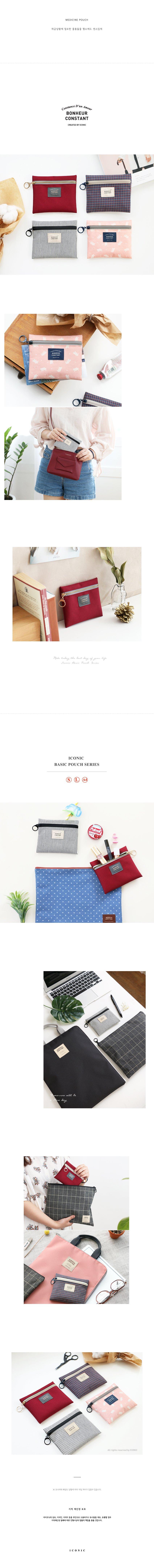 아이코닉 베이직 파우치 S v.2 - 아이코닉, 5,800원, 화장품파우치, 패브릭