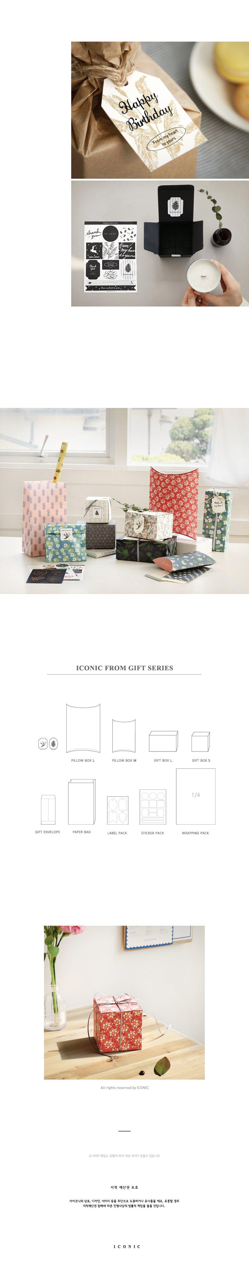 아이코닉 프롬 기프트박스 S - 아이코닉, 2,800원, 상자/케이스, 패턴
