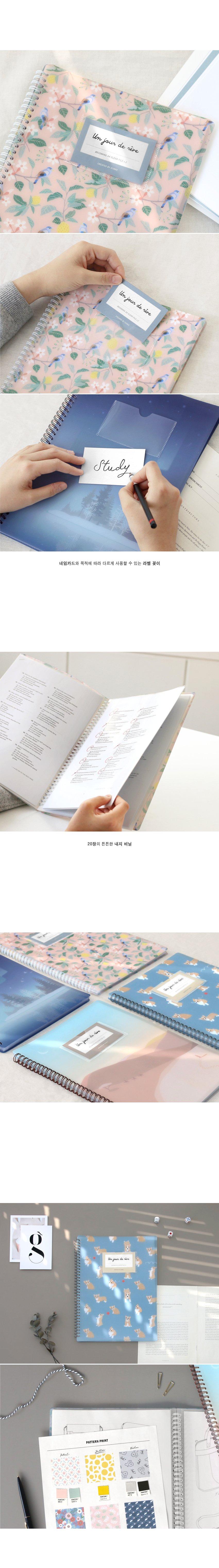 아이코닉 비커밍 A4 클리어파일 v.26,800원-아이코닉디자인문구, 파일/바인더, 파일/클립보드, 클리어화일바보사랑아이코닉 비커밍 A4 클리어파일 v.26,800원-아이코닉디자인문구, 파일/바인더, 파일/클립보드, 클리어화일바보사랑