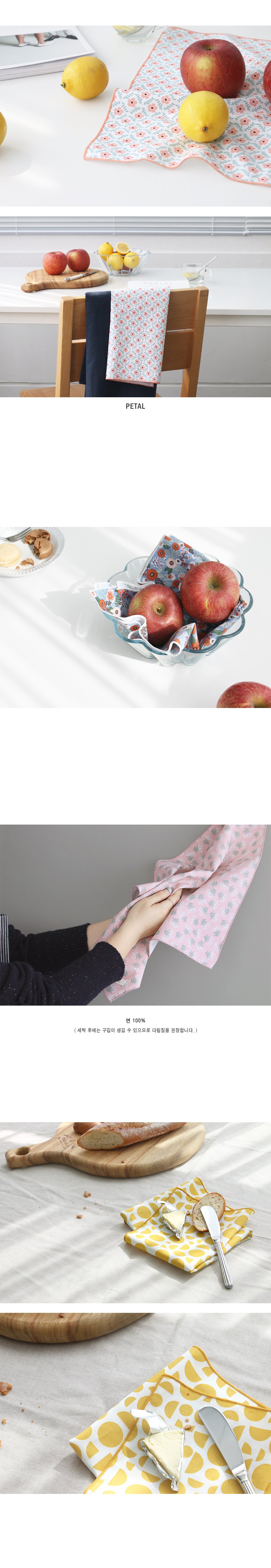 아이코닉 코멜리 행키6,800원-아이코닉패션잡화, 모자/머플러/장갑, 머플러/스카프, 손수건바보사랑아이코닉 코멜리 행키6,800원-아이코닉패션잡화, 모자/머플러/장갑, 머플러/스카프, 손수건바보사랑