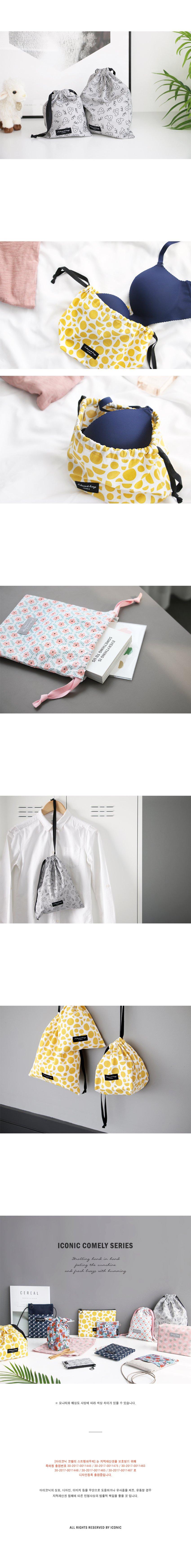 아이코닉 코멜리 스트링 파우치 CUBE - 아이코닉, 9,800원, 메이크업 파우치, 끈/주머니형
