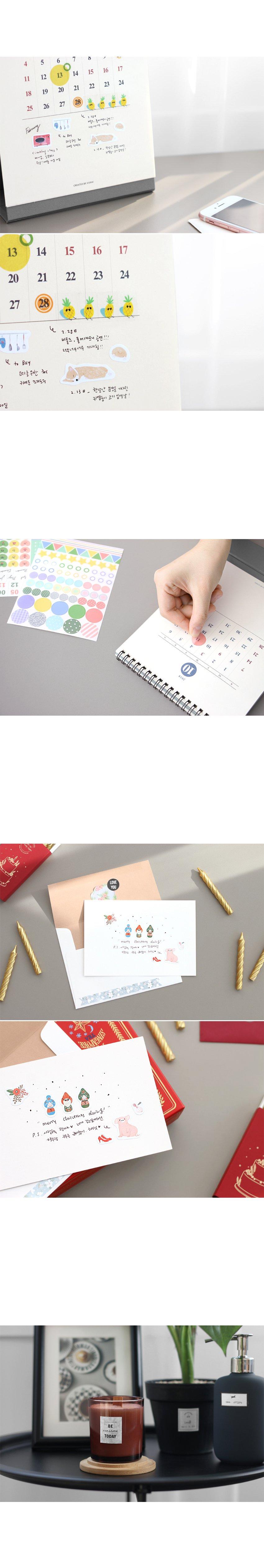 아이코닉 다이어리 데코팩 v84,800원-아이코닉디자인문구, 데코레이션, 스티커, 스티커 세트/스티커 팩바보사랑아이코닉 다이어리 데코팩 v84,800원-아이코닉디자인문구, 데코레이션, 스티커, 스티커 세트/스티커 팩바보사랑
