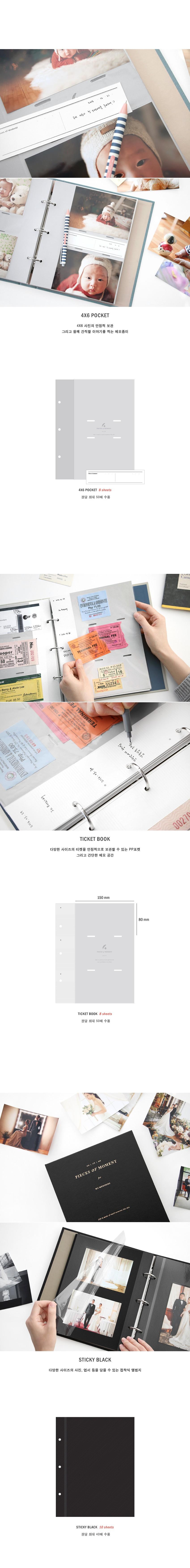 아이코닉 메모리 바인더 내지 - 아이코닉, 5,400원, 포켓앨범, 심플
