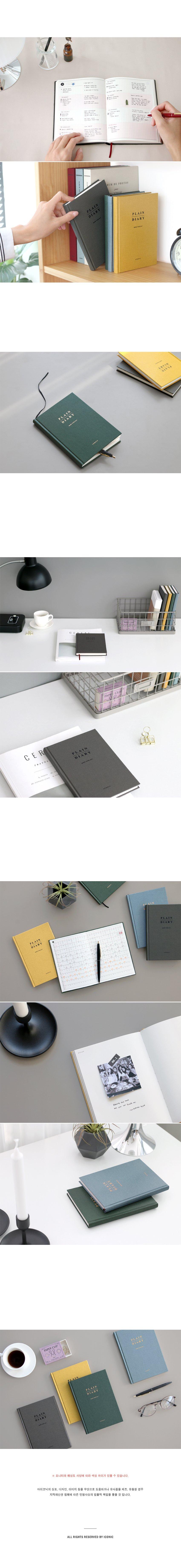 아이코닉 플레인 다이어리 - 아이코닉, 11,000원, 만년형, 심플/베이직