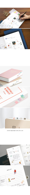 아이코닉 에브리데이 스티커 - 아이코닉, 1,200원, 스티커, 스티커 세트/스티커 팩