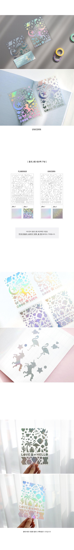 아이코닉 홀로그램 데코팩 - 아이코닉, 2,500원, 스티커, 스티커 세트/스티커 팩