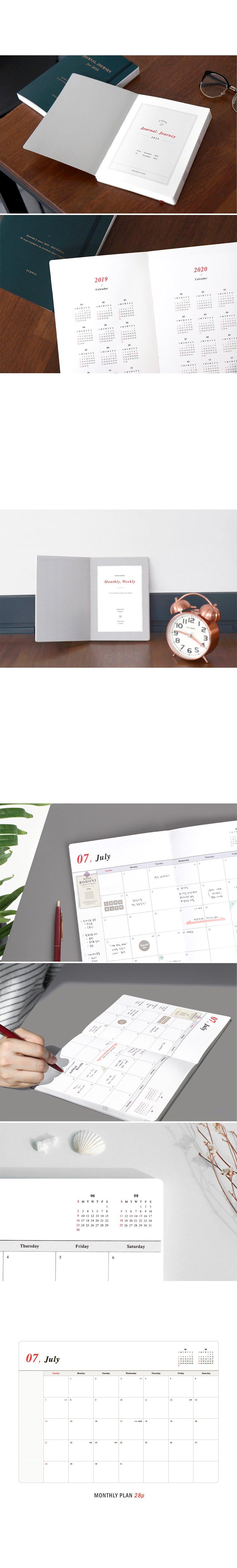 아이코닉 저널 J 201916,000원-아이코닉디자인문구, 다이어리/캘린더, 2019 다이어리, 심플/베이직바보사랑아이코닉 저널 J 201916,000원-아이코닉디자인문구, 다이어리/캘린더, 2019 다이어리, 심플/베이직바보사랑