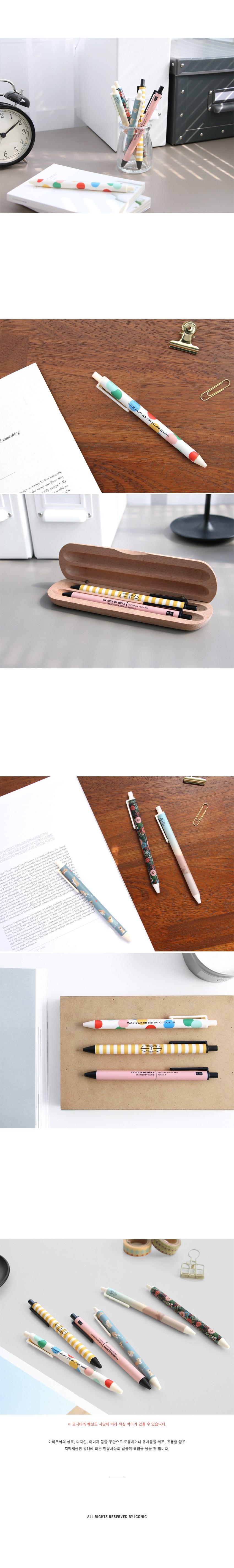 아이코닉 패턴 노크펜 v.4 - 아이코닉, 1,500원, 볼펜, 심플 볼펜