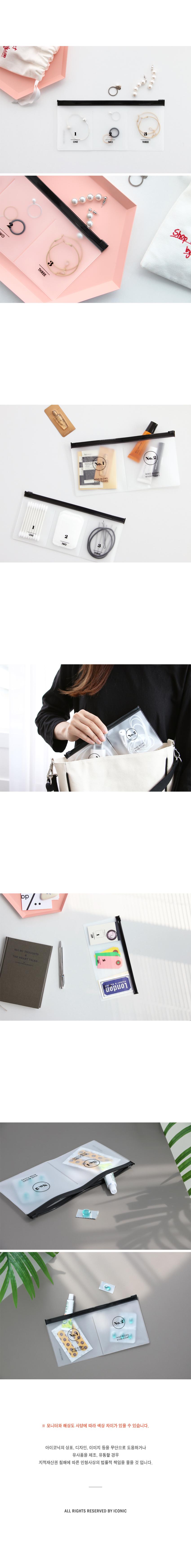 아이코닉 칸칸 투명파우치 - 아이코닉, 4,500원, 트래블팩단품, 지퍼/비닐백
